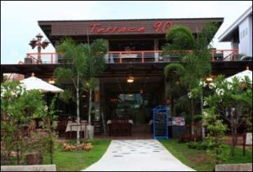 My city guide thailand hua hin restaurant for Terrace 90 hua hin