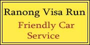 RANONG VISA RUN FROM HUAHIN Advertising